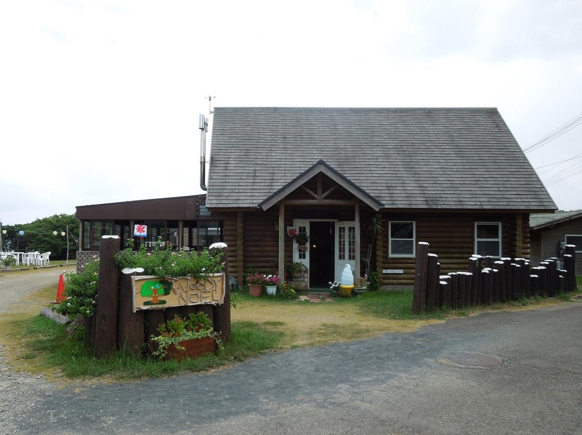 リゾート大島レストラン