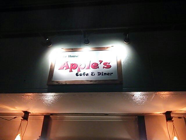 APPLE's Cafe&Diner