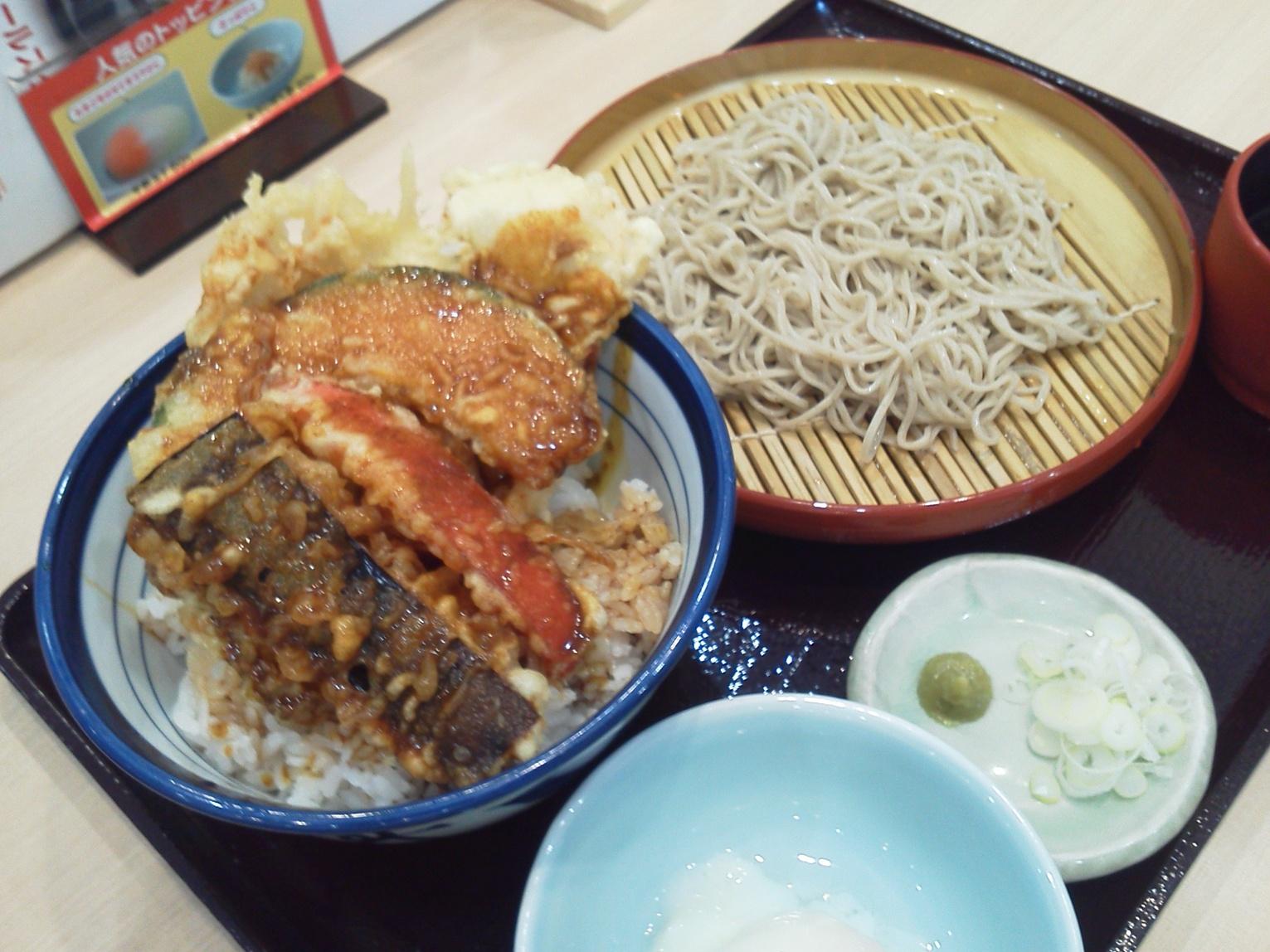天丼てんや 黒崎コムシティ店