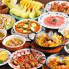 シエスタ - 料理写真:各種パーティーに!限定特価!2.5H飲放付コース通常5500円⇒4950円!