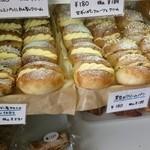 20749070 - 黒豆クリームのパン