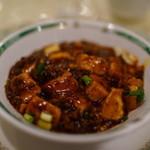 上海美味小屋 - 特製麻婆豆腐