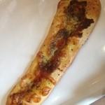 ハナパンダ - ピリ辛チーズカレー¥180