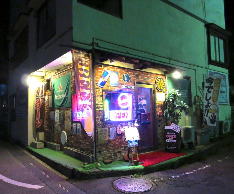 草津温泉バーアンドフードチョイス