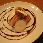 アノニム - 北海道のリードヴォーと椰子の若い枝、コーヒー風味のバルサミコ・ソース1