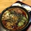 並樹 - 料理写真:冷し納豆そば(生卵入)700円