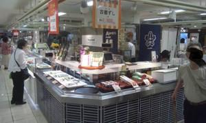 平宗  近鉄百貨店上本町店