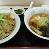 香満城 - 料理写真:中華飯セット(750円)