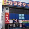 つぼ八 - 外観写真:つぼ八 北広島店