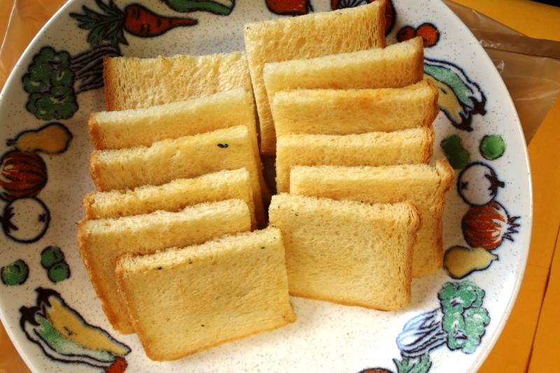 ユッカのパン