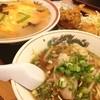 中華料理 青島 - 料理写真:天津飯ラーメンセット780円 向島の前の腹ごしらえ♪