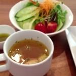 Naturalcafe そら - セットのサラダとスープ