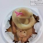 モンシェリー - ヘビとカエルクッキー350円。