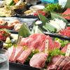 ホルモン道場 スミビヤキニク 焼市 - 料理写真:料理