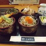 そば処 こばやし - 「ゆりの里」980円という名の割子蕎麦です。