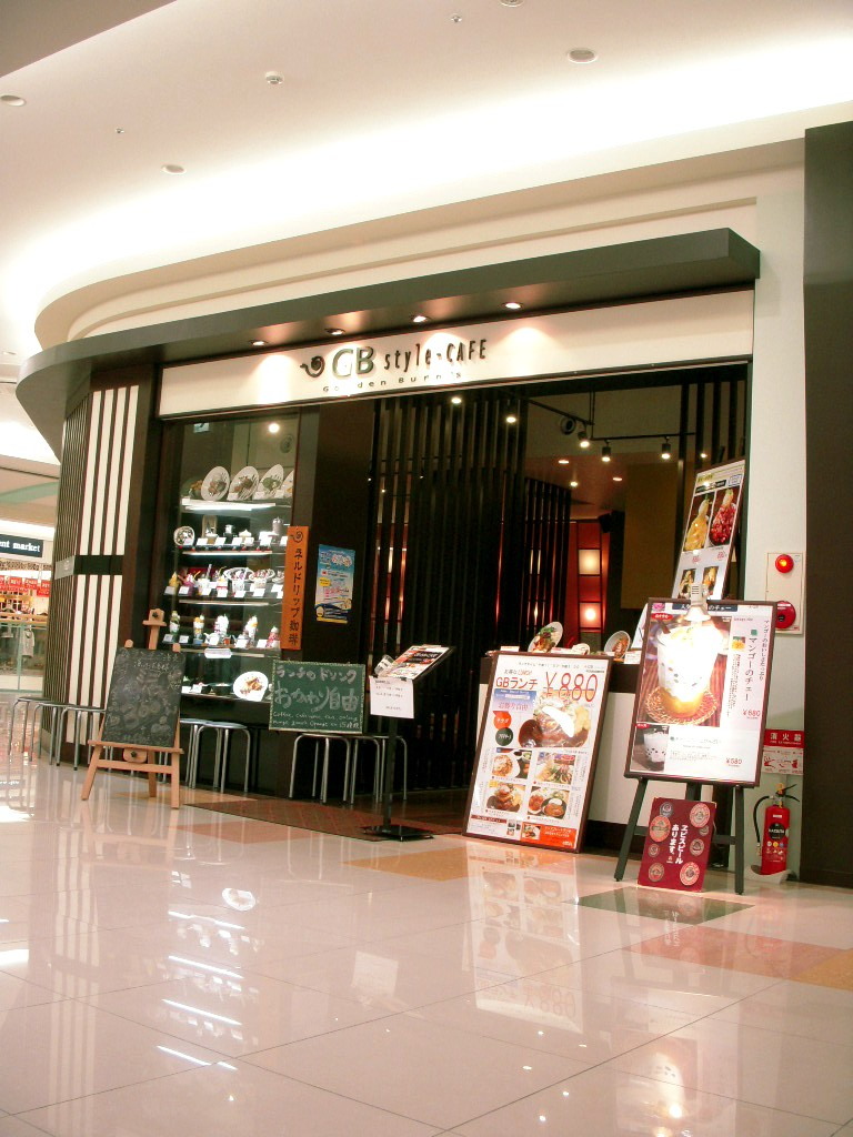 GB style-cafe ゆめタウン広島店