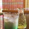 屯珍館 - 料理写真:裏メニュー的存在 「ヨモギ酒」