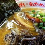 なんでんかんでん - ラーメン(600円)粉落とし スープ、具材