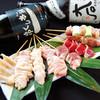 串くし本舗 - 料理写真:すべて朝に仕入れた朝引き鶏を一本一本丁寧に焼き上げていきます!