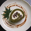さがの楓カフェ - 料理写真:京都宇治抹茶をたっぷり使用した濃茶ロール。