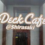 Deckcafe@Shirasaki - 入口