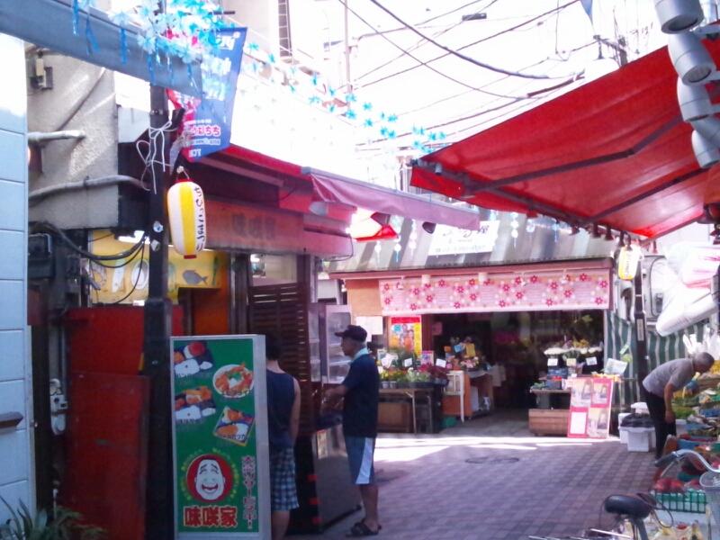 味咲家 笹塚十号通り店