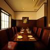 日比谷Bar - 内観写真:10名様用 個室スペース