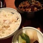 雲海 - 2013.8-11