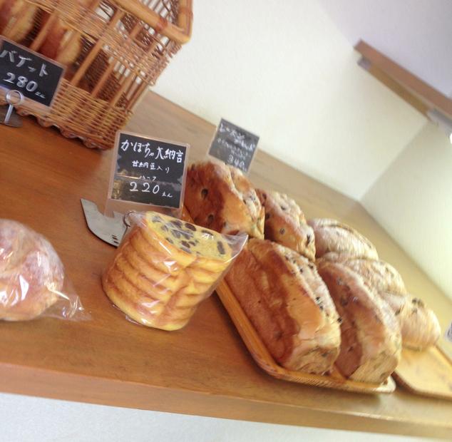手作りパン工房 麦