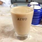 愛養 - ミルクコーヒー