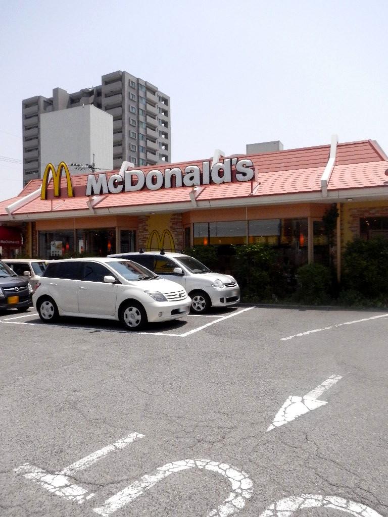 マクドナルド 井口店