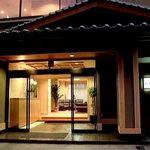 坂本屋 - 久美浜の自然に囲まれた小さなお宿です。