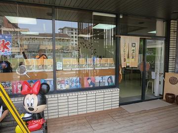べらしお 福祉 住吉東店