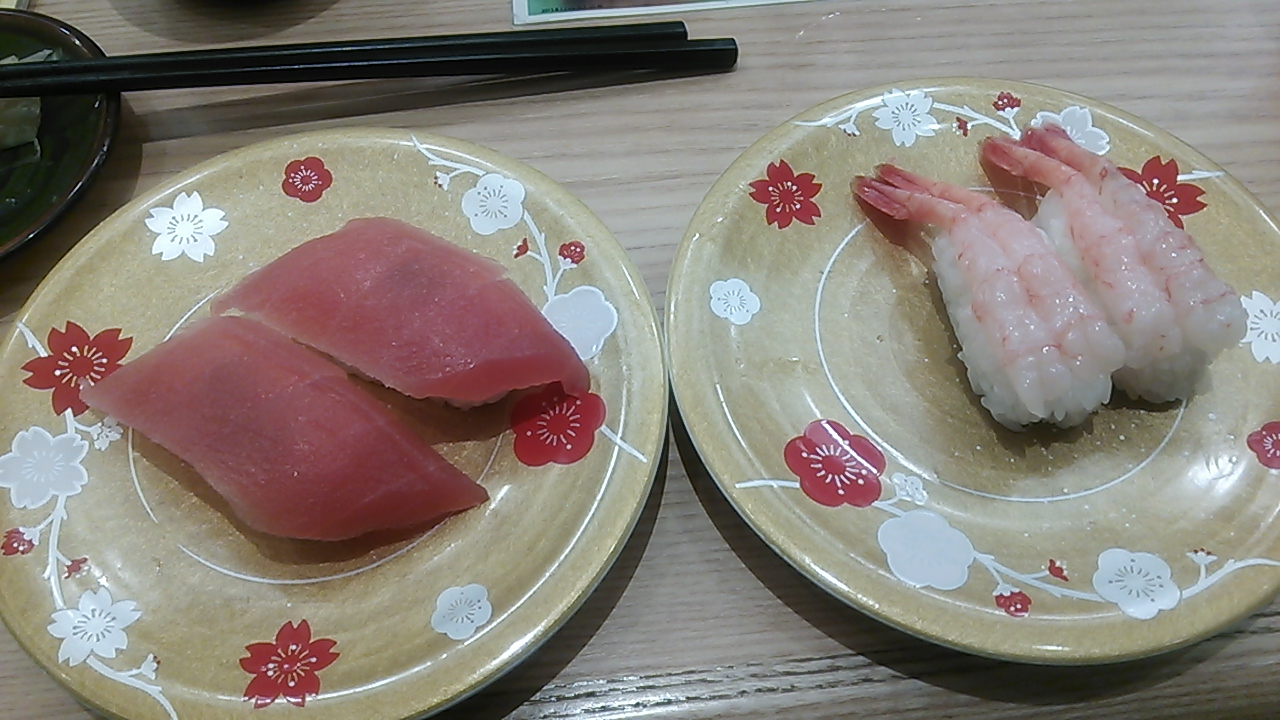 回転寿司がんこ あべのハルカス店