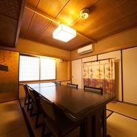 【完全個室】上品な設えでおもてなしと伝統ある和の空間