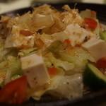 居酒屋 凱鮮 - 豆腐サラダ