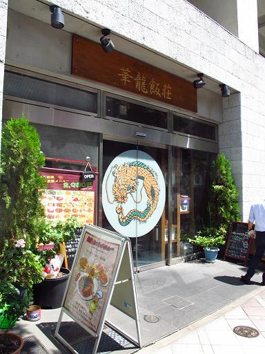https://tabelog.ssl.k-img.com/restaurant/images/Rvw/20973/20973117.jpg