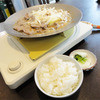 大阪屋 - 料理写真:ジンギスカン(460円)・ホルモン並(400円)・ライス小(150円)