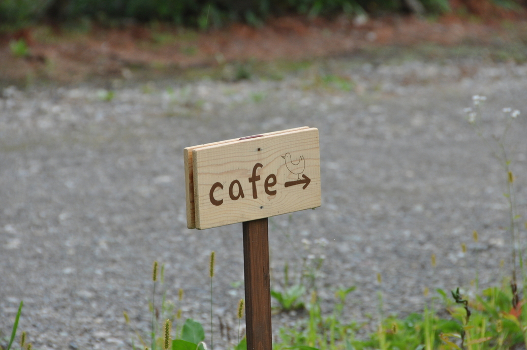 こかげ喫茶室