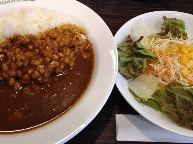 カレーハウス CoCo壱番屋 新宿区曙橋駅前店