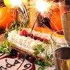 居酒屋 土間土間 - 料理写真:バースデーケーキあり!!