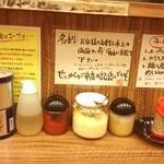 二代目武道家 - 卓上調味料はこんな感じ。おろしニンニク、おろし生姜、豆板醤にお酢、すりごま器、胡椒など。平均的な家系ラーメン店ですな。