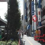 21042179 - 201309 九 日本橋方面に向かって・・・ここだよ~(゜o゜)!