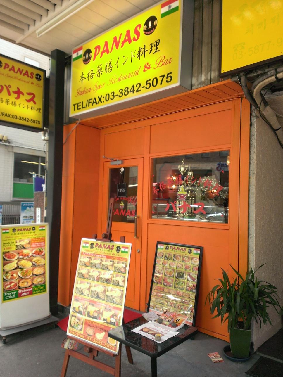 PANAS 浅草店
