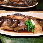 嘉文 - 煮魚です(あぶらめ)