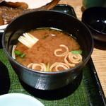 嘉文 - 味噌汁