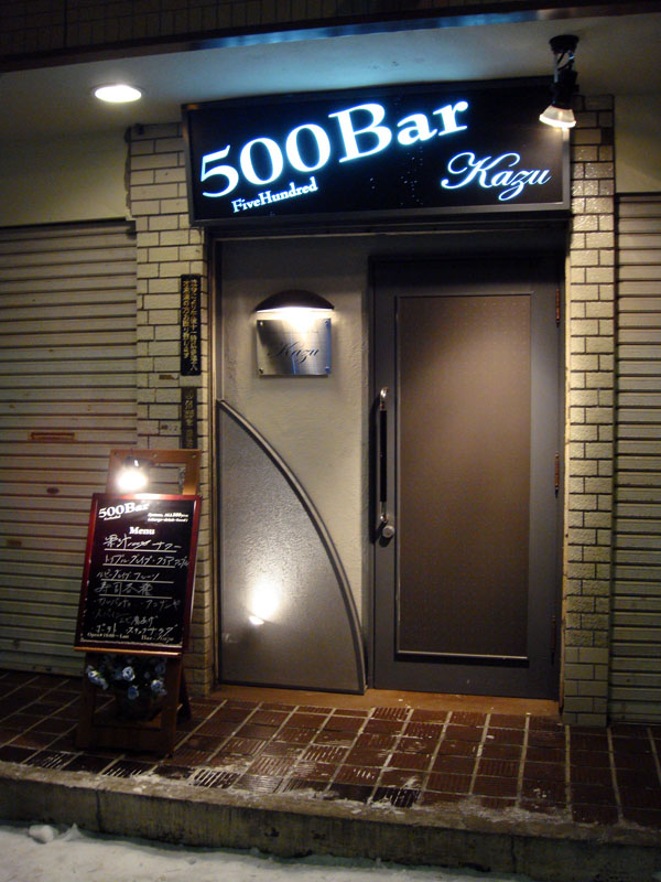 FIVE HUNDRED BAR KAZU