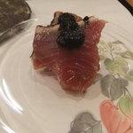 鮨の一幸 - 鰹 海苔醤油のせ