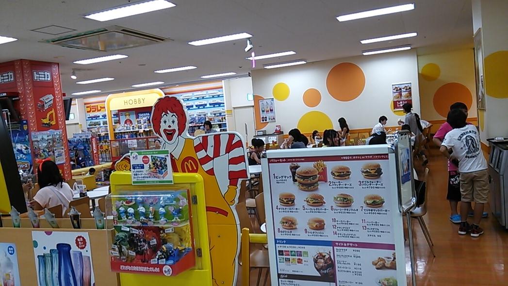 マクドナルド 川口モーリーファンタジー店