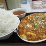 八仙居酒楼 - 麻婆豆腐定食 650円+大盛